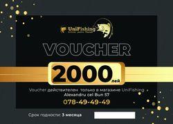 Voucher cadou în valoare 2000 Lei