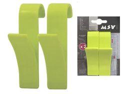 Крючки на полотенцесушитель 2шт зелeные, пластик