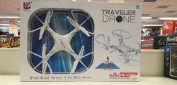 Drone, cod 123668