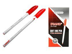 Ручка шариковая PT-1159 soft ink,1mm, красная