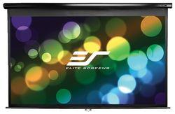 cumpără Ecran pentru proiector Elite Screens M120UWH2 149,4x265,7cm Black în Chișinău