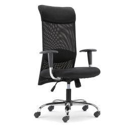 Офисный стул 625x605x1120 мм, черный