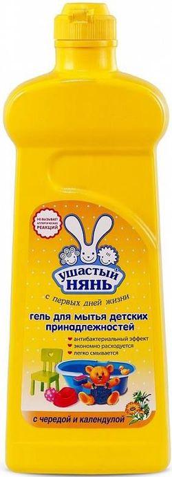купить Средство для мытья посуды Ушастый нянь 3037 Гель д/посуды с ромашкой 500 мл /6303 в Кишинёве
