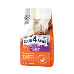 CLUB 4 PAWS  Urinary Health 1kg ( la cîntar )