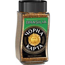 Кофе Черная Карта Exclusive Brasilia 190гр
