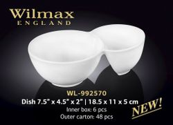 Салатница WILMAX WL-992570 (для закусок 18,5 x 11 x 5 см)