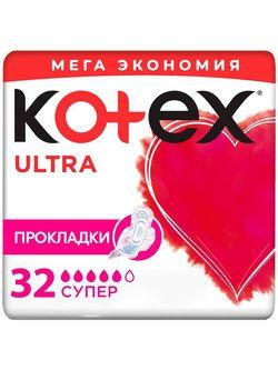Absorbante zile critice Kotex Ultra Super, 32 buc.
