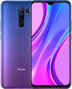 купить Смартфон Xiaomi Redmi 9 4/64Gb Purple в Кишинёве
