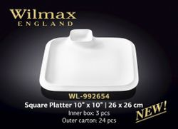 Platou WILMAX WL-992654 (26 x 26 cm)
