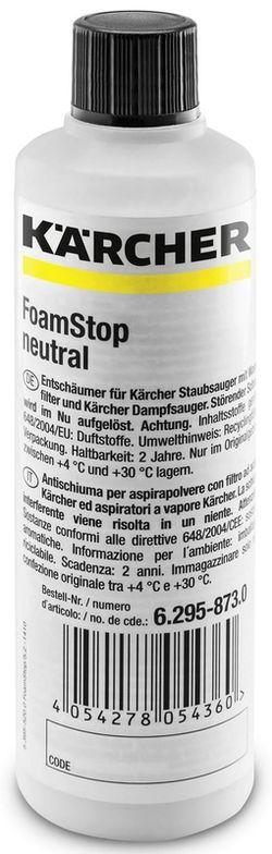 купить Аксессуар для пылесоса Karcher 6.295-873 (пеногаситель) в Кишинёве