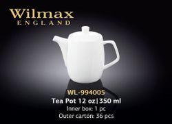 Чайник заварочный WILMAX WL-994005/1C (350 мл)