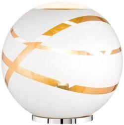 купить Настольная лампа Trio Faro Alba в Кишинёве