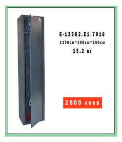 E-135K2.T1.7016