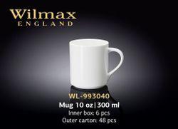 Чашка WILMAX WL-993040 (300 мл)