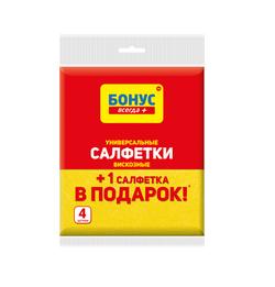 Cалфетки Бонус универсальные вискозные, 3 шт