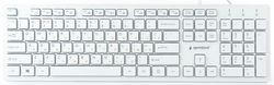 cumpără Tastatură Gembird KB-MCH-03-W-RU în Chișinău