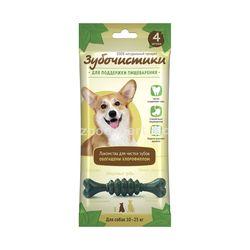 Зубочистки  мятные для собак средних пород  70 gr