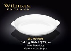 Формa для выпечки WILMAX WL-997003 (23 см)