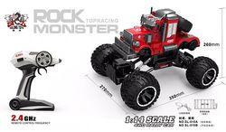 Jucărie teleghidată Sulong Toys  Off-Road Crawler (SL-010AR)