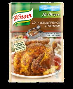 Сочная курица с чесноком Knorr, 29 гр.