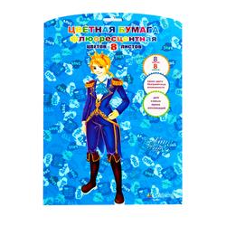 Цветная бумага флюоресцентная самоклейка 8л