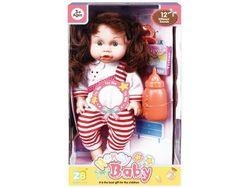 Кукла со звуком и аксессуарами (зайчик), 32X18.5X11cm