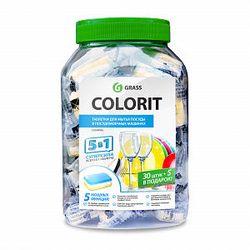 Detergent pentru mașina de spălat vase 35buc