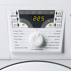 Maşina de spălat rufe Atlant СМА 70С102-00