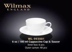 Чашка WILMAX WL-993001/A (180 мл)