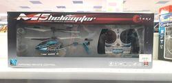 Вертолет на радиоуправлении, код 110634