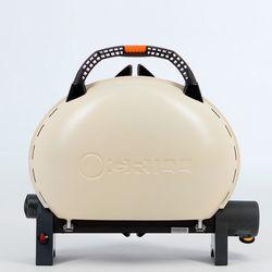 Газовый гриль O-GRILL 500T, Cream
