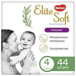 Трусики Huggies Elite Soft Platinum 4 (9-14 кг) 44 шт