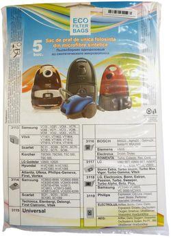 купить Пылесборник EcoFilterBags 3117 LG-02 (5шт) в Кишинёве