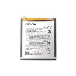 Аккумулятор Nokia 5.1 Plus (HE342)