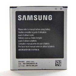 Аккумулятор Samsung G7102 Galaxy Grand 2 (original )