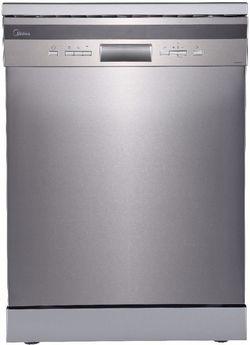 купить Посудомоечная машина Midea MFD 60S900 X в Кишинёве