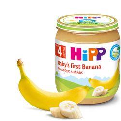 Piure de banane Hipp (4+ luni), 125g