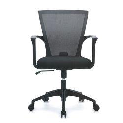 Офисный стул с черной сеткой, черное сиденье