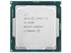 Процессор Intel Core i5-9400F 2,9–4,1 ГГц (6C / 6T, 9 МБ, S1151, 14-нм, без встроенной графики, 65 Вт)