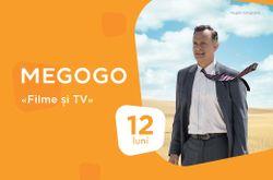 купить Абонемент MEGOGO Кино и ТВ на 12 месяцев в Кишинёве
