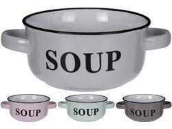 Чашка для супа с двумя ручками