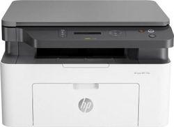 купить МФУ HP LaserJet Pro MFP M135a, White в Кишинёве