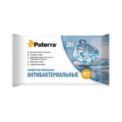 Șervețele umede Antibacteriene, 20 buc.