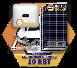 Сетевая солнечная станция 10 кВт под зелёный тариф (3 фазы, 2 МРРТ)
