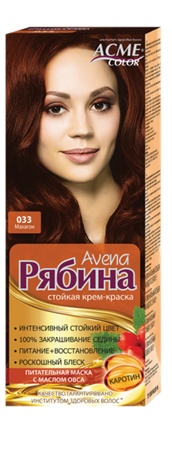 Краска для волос, ACME Рябина Avena, 100 мл., 033 - Махагон