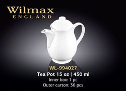 Чайник заварочный WILMAX WL-994027/1C (450 мл)