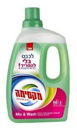 Detergent gel de rufe concentrat Maxima Mix & Wash 3 L