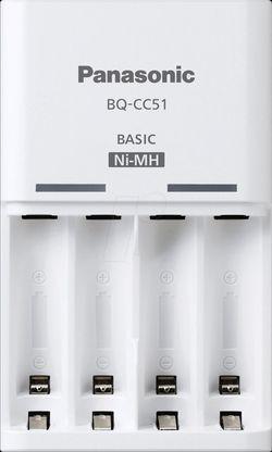 cumpără Încărcător baterie Panasonic K-KJ51MCC40E în Chișinău