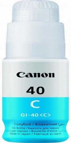 cumpără Cartuș imprimantă Canon INK GI-40C în Chișinău