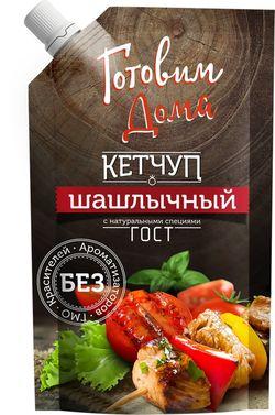 Кетчуп шашлычный Готовим Дома, 400г
